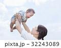 親子 赤ちゃん 家族の写真 32243089