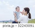 親子 赤ちゃん 母親の写真 32243091