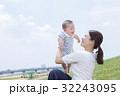 親子 赤ちゃん 母親の写真 32243095
