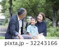 家族 シニア 祖父母の写真 32243166