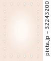 米粒枠_背景素材 32243200