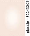 米粒枠_背景素材 32243203