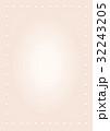 米粒枠_背景素材 32243205
