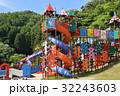 公園 遊具 すべり台の写真 32243603