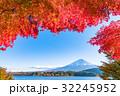 富士山 紅葉 秋の写真 32245952