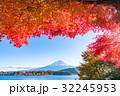 富士山 紅葉 秋の写真 32245953
