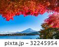 富士山 紅葉 秋の写真 32245954