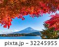 富士山 紅葉 秋の写真 32245955
