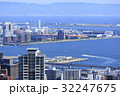 街並み 港 海の写真 32247675