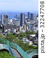 神戸 都市風景 街並みの写真 32247708