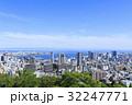 神戸・ポートタワー・都市風景 32247771