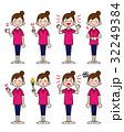 女性 ポロシャツ ジーンズ 表情 ポーズ 32249384