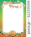 ハロウィン メッセージ カードのイラスト 32250509