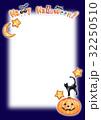 ハロウィン メッセージ カードのイラスト 32250510