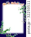 ハロウィン メッセージ カードのイラスト 32250511