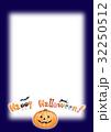ハロウィン メッセージ カードのイラスト 32250512