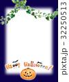 ハロウィン メッセージ カードのイラスト 32250513