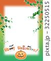 ハロウィン メッセージ カードのイラスト 32250515