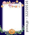 ハロウィン メッセージ カードのイラスト 32250516