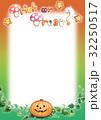 ハロウィン メッセージ カードのイラスト 32250517