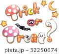 ハロウィン トリックオアトリート ロゴのイラスト 32250674