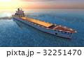 輸送船 32251470