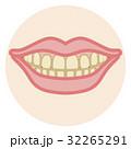 歯並び 口元アップ 色素沈着 32265291