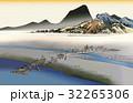 東海道五十三次金谷 32265306