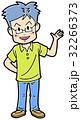 男性 笑顔 人物のイラスト 32266373