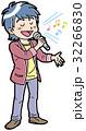 カラオケ 32266830