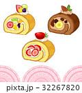 ロールケーキ(詰め合わせ) 32267820