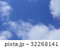 空 素材 文字スペース 32268141