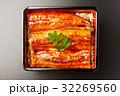 うな重 鰻 蒲焼の写真 32269560