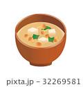 なめこ汁 味噌汁 日本食のイラスト 32269581