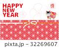 犬張子 年賀状 熨斗のイラスト 32269607