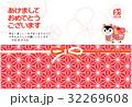犬張子 年賀状 熨斗のイラスト 32269608