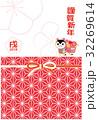 犬張子 年賀状 和柄 熨斗 32269614