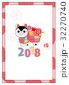 年賀状 2018年 犬張子 はがきテンプレート 32270740