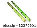 アスパラガス 32270901
