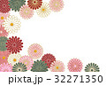 菊 和紙 和柄のイラスト 32271350