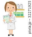 薬剤師 女性 人物のイラスト 32271925