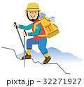 いろいろな職業 登山家 32271927