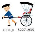 人力車 車夫 男性のイラスト 32271935