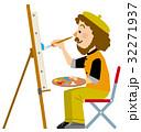 いろいろな職業 画家 絵描き 32271937
