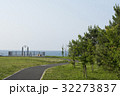 夏井ヶ浜 32273837