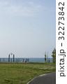 夏井ヶ浜 32273842