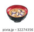 味噌汁 料理 汁物のイラスト 32274356