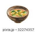 味噌汁 料理 汁物のイラスト 32274357