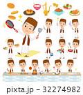 Arab man Brown vest Style cooking 32274982