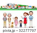 家族 ファミリー 街のイラスト 32277707